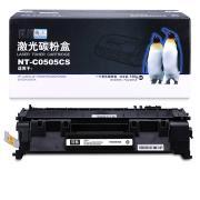 欣格 NT-C0505CS 硒鼓 2300页 黑色 1支 (适用 HP laser jet P2035/P2035n/P2055D/2055DN/2055X 、Canon LBP6300dn/6650dn/iC MF5870dn )