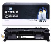 欣格 NT-C0505CS 硒鼓 2300頁 黑色 1支 (適用 HP laser jet P2035/P2035n/P2055D/2055DN/2055X 、Canon LBP6300dn/6650dn/iC MF5870dn )