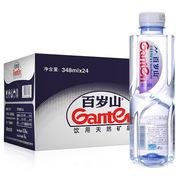 景田  百岁山矿泉水348ml/瓶 24瓶/箱 整箱销售