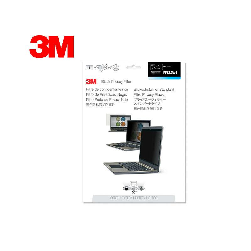 3M PF125W9B 電腦防窺片 12.5寸 16:9寬屏