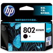 惠普 CH561ZZ 802s 墨盒 120页 黑色 (适用 HP Deskjet 1050 2050喷墨打印机:HP Deskjet 1000 2000新老包装交替发货)