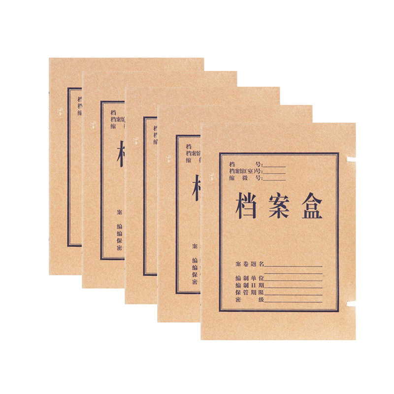 史泰博 5CM 牛皮纸档案盒 A4 牛皮纸色 5个/封