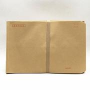 国产   牛皮纸信封 (10只/包) A4