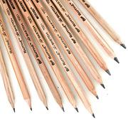 馬可 2H原木鉛筆7001 12支/盒