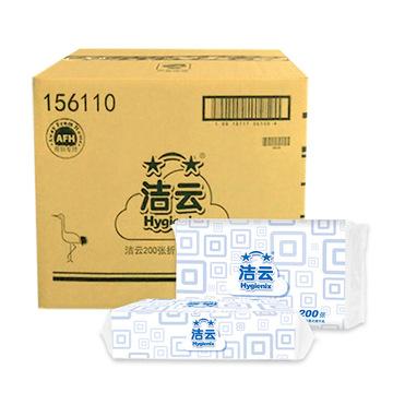 潔云 156109/156110 折疊擦手紙 200張/包 20包/箱