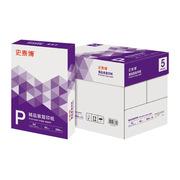 竞博app下载  80G精品装复印纸 5包/箱 A4 白色