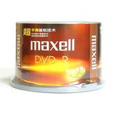 麥克賽爾 DVD-R 麥克賽爾 4.7G/16X(50片筒裝) 黑色 一次性刻錄光盤
