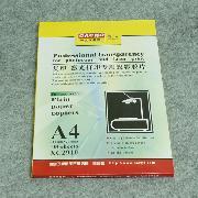 文仪易购 A4 激光打印投影胶片