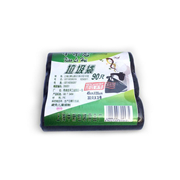 小乐惠  垃圾袋 45*55cm 黑色 30个/卷 3卷/组