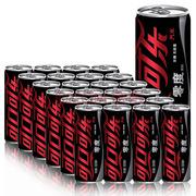 可口可樂  零度可樂330ml/罐 24罐/箱 整箱銷售