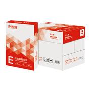 史泰博   70G超值裝復印紙 A4 白色 5包/箱