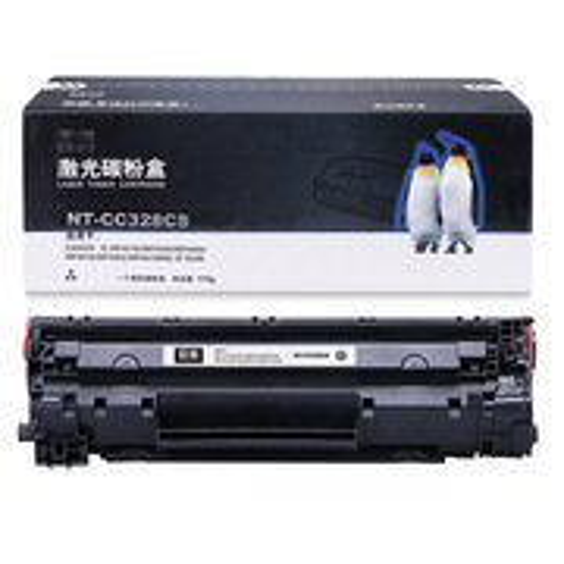 欣格 NT-CC328CS 硒鼓 2100页 黑色 (适用 Canon IC MF4570/MF4550/MF4450/MF4412/MF4452/MF4410DN/IC D520)