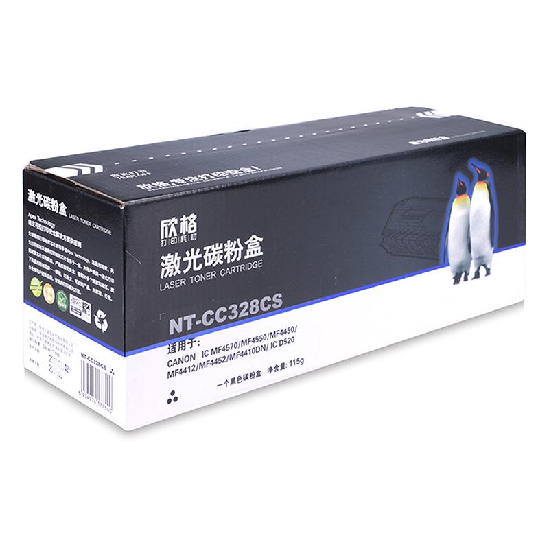 欣格 NT-CC328CS 硒鼓 2100頁 黑色 (適用 Canon IC MF4570/MF4550/MF4450/MF4412/MF4452/MF4410DN/IC D520)