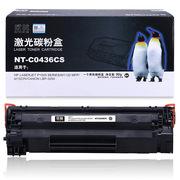 欣格 NT-C0436CS 硒鼓 2000页 (适用 HP Laserjet P1505 series/M1120 MFP/M1522N、Canon LBP-3250)