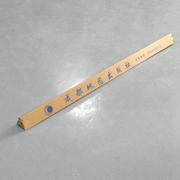 国产  中国地图 110*80cm
