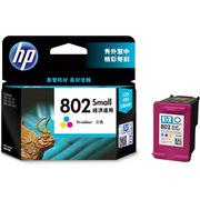 惠普 CH562ZZ 802s 墨盒 100页 炫彩色 (适用 彩色 HP Deskjet 1050 2050喷墨打印机:HP Deskjet 1000 2000新老包装交替发货)