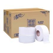 清風 BJ03A 雙層220米大卷紙 3卷/提 4提/箱 3卷/提 4提/箱