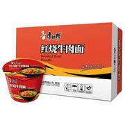 康師傅   紅燒牛肉碗面 106g    (新老包裝交替發貨)