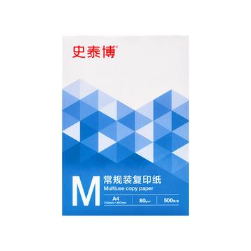 必威登录网站 80G常规装复印纸 5包/箱 A4 白色