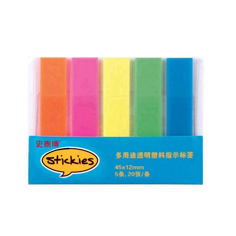 """史泰博 1118 多用途透明塑料5色熒光指示標簽 2""""×0.5"""",20張/條"""