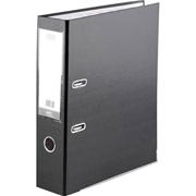 竞博app下载 ST106 半包胶经济型档案夹 10个/组 A4,3寸 黑色*(售完即止)