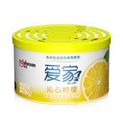 愛家   固體芳香劑(沁涼香檸) 70g