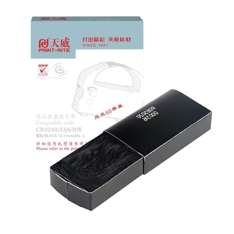 天威 CR3240/LC2410/2420 RFS019BPRJ2 色带框 6m*12.7mm 黑色 1根 (适用 STAR CR3200/3240/3240II STAR LC24-10/2415/15/20/200)
