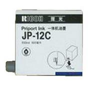 理光 JP12C 油墨(EDP:893706) 500cc/瓶 黑色 (適用于JP1250/JP1260P/JP2800/JP2810P/JP3800/JP3810P)