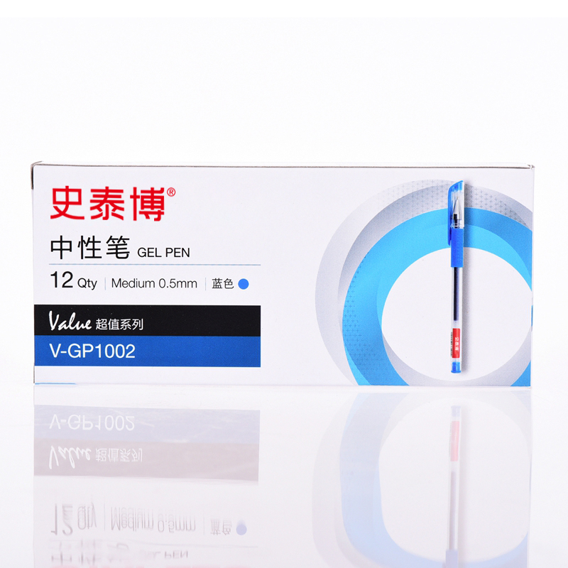 史泰博 V-GP1002 直杆中性笔 0.5MM 蓝色 12支/盒