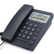 步步高 HCD007(6082)/(82)TSDL 电话机 蓝色