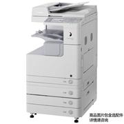 佳能 IR2525i 黑白數碼復印機 A3