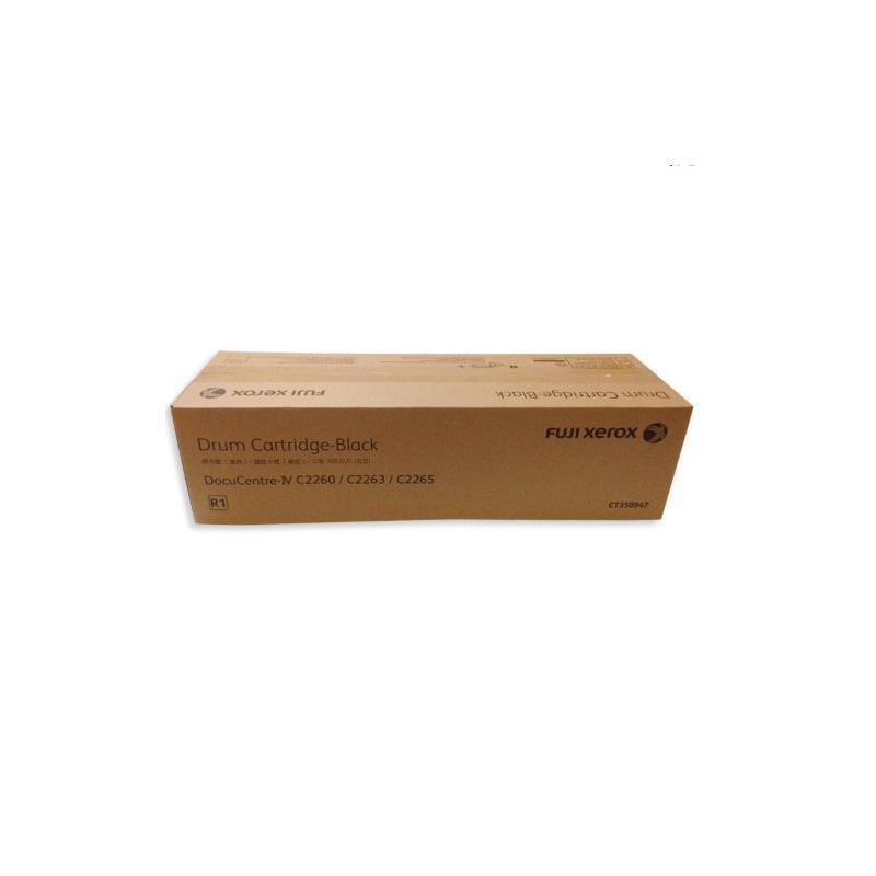 富士施乐 CT350947 感光鼓 57200张 黑色 (适用于C2260/2263/2265)