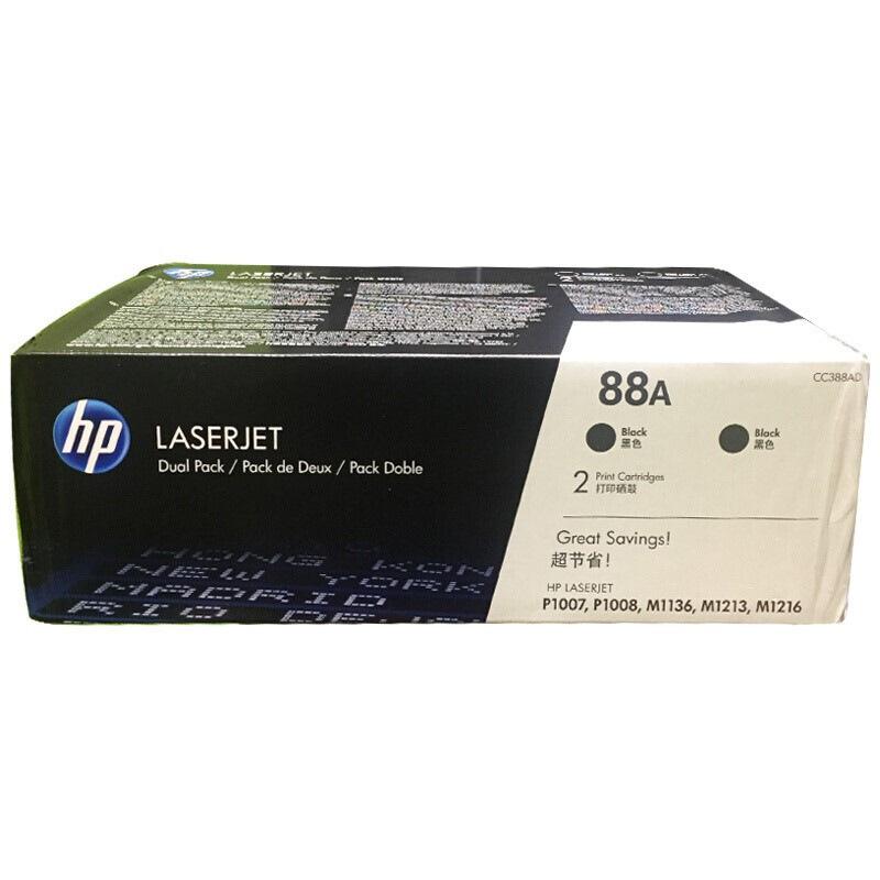 惠普 CC388AD 雙包硒鼓套裝 1500頁*2 黑色 2個/套 (適用P1008P1108P1106M1213M1218M1216M1136M128M126)