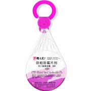 櫻之花  防蛀防霉片劑網袋 80g*