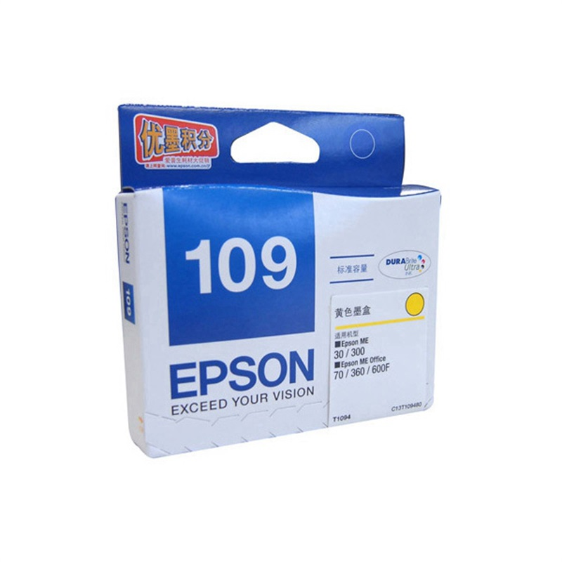爱普生 T1094 墨盒   黄色 (适用 ME30/ME70/ME80W/ME1100/ME300/ME360/ME510/ME520/600F/650FN/700FW、550页)