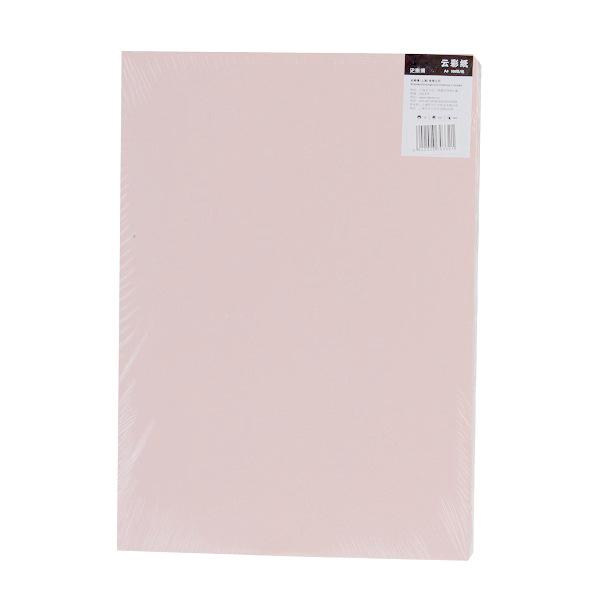 史泰博  210G云彩纸 100张/包 A4 粉红色