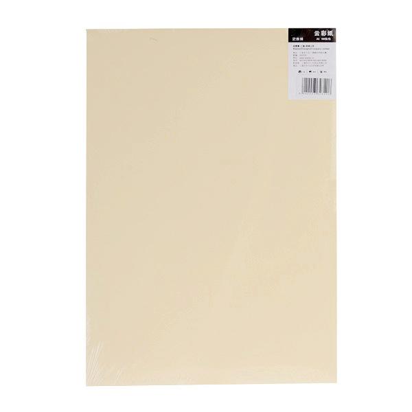 史泰博  210G云彩紙 100張/包 A4 奶黃色