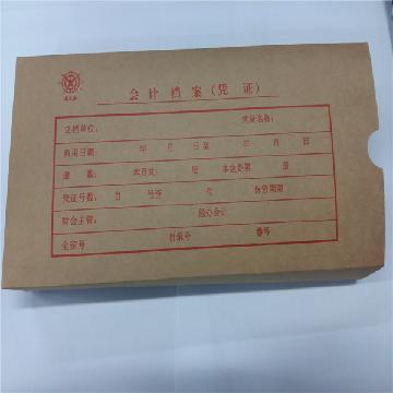 成文厚 小凭证盒 24K 701-55/会计档案(凭证)28*13.2cm