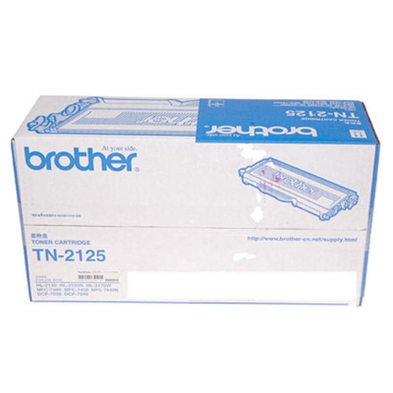 兄弟 TN-2125 墨粉 2600页 黑色  (适用于兄弟 DCP-7030/7040/HL-2140/2150N/2170W/MFC-7340/7450/7840N)