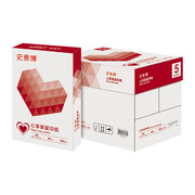 ope电竞娱乐 80G 心享装 复印纸 2.56KG/包 5包/箱 A4 白色