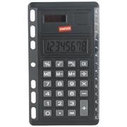 必威登录网站 14593 超薄双电源电子计算器 8位数字显示 黑色