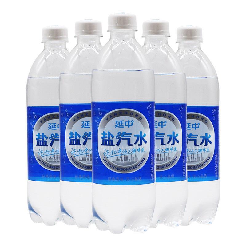 延中  盐汽水600ml/瓶 20瓶/箱 整箱销售
