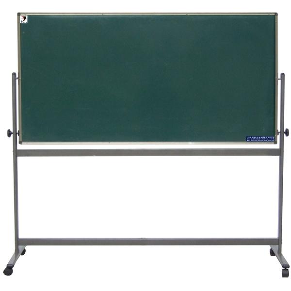 史泰博 双面绿板(配喷塑移动铁架) 90*150 绿色 办公文具
