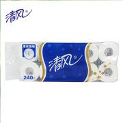清风 B22AT3BN  3层240段卷筒卫生纸 10卷/提 10提/袋