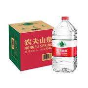 農夫山泉 飲用水4l/桶 4桶/箱 整箱銷售