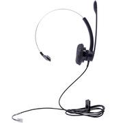 缤特力 SP11-AVAYA 电话耳麦    (单耳 无需配线单独使用 适用于部分亚美亚(AVAYA)电话机)