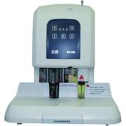 金典 GD-50N 自动财务装订机 打孔装订厚度:1-50mm,自动打孔自动装订,匹配钻刀:Ф6×50mm,匹配铆管:Ф5.2mm,有激光定位,触摸按键