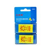 ope电竞娱乐 26015 SIGN HERE抽取式标签   25*45mm,(50张/条,2条/卡),黄色
