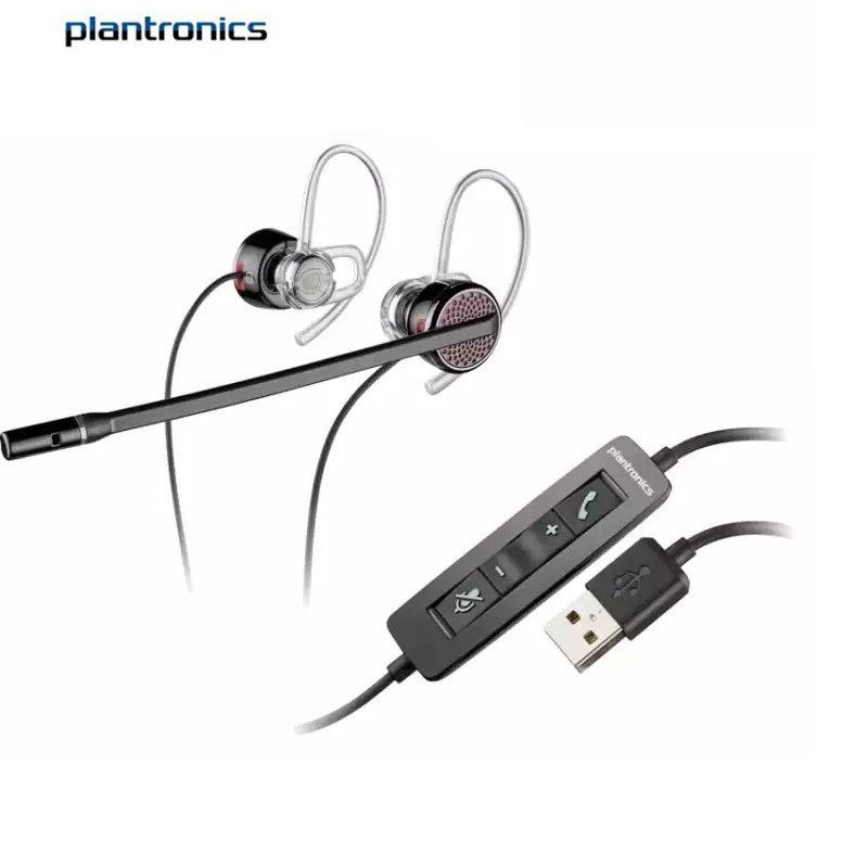 缤特力 Blackwire C435-M USB耳麦    (双耳降噪,Lync版)