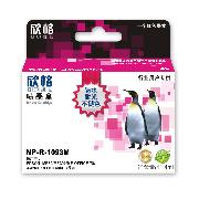 欣格 NP-R-1093M 墨盒 11.4ml 红色 (适用 EPSON  ME30/ME300/ME Office 70/360/ME Office600F(染料))
